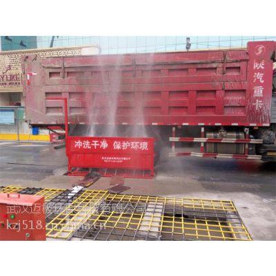 武汉全自动建筑工地洗轮机