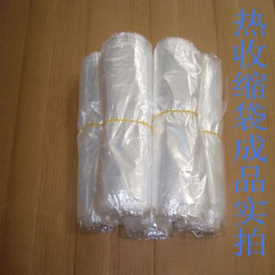 POF热收缩袋批发专售 优质环保低价对折单片筒状热收缩膜采购生产