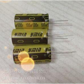 LED电源专用长寿命电解电容,永铭LKM系列小体积电解电容 高频低阻