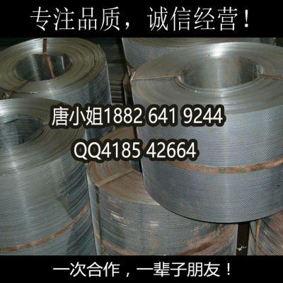 工厂加工不锈钢冲孔板 厂家供应冲孔网/喇叭网/音响网
