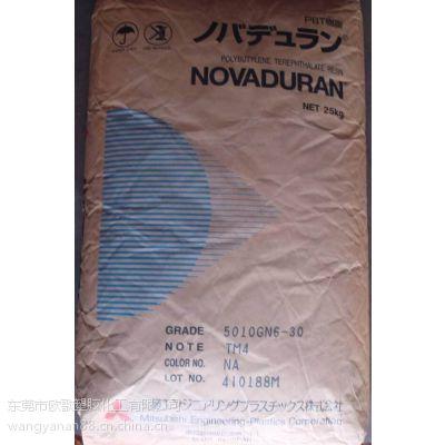 PBT 5010GN6-15 日本三菱 NOVADURAN