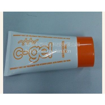 葡萄糖酸钙软膏(英国)C-GEL