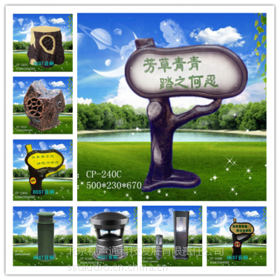BSST北京绿色稳定高效公共广播音箱设备维修、背景音乐音箱维修电话13641016845