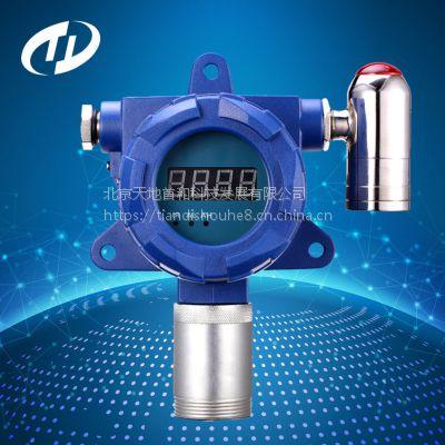 固定式甲胺探测器TD010-CH3NH2流通式气体监测探头