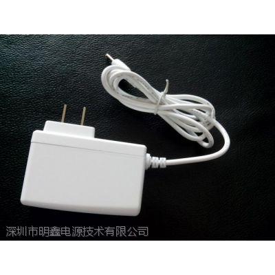 供应超值批发9V1.5A/9V2A 平板电脑适配器 明鑫电源充电器