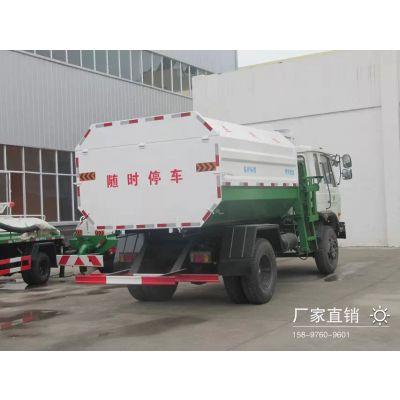 【伊犁东风多利卡4方挂桶式垃圾车,5方自装卸式垃圾车,国三价格
