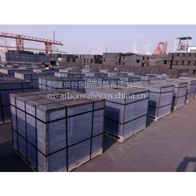 供应半石墨碳砖 碳化硅炉口碳砖