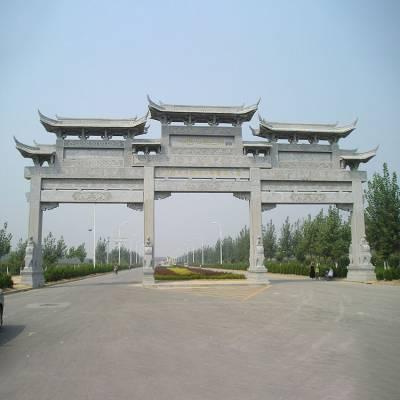 山东文磊石雕厂雕刻冲天式三门石牌坊 盘楼石雕牌坊 标志性建筑