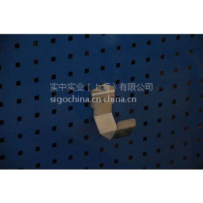厂家信高出厂价供应物料整理架用钢质吊钩工具挂钩 杆件托架DFG-0801