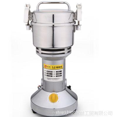 不锈钢粉碎机家用五谷杂粮磨粉机300克小型打粉机 厂家直销