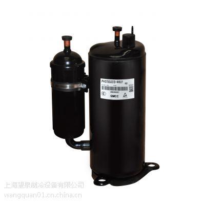 PA290G2CS-4MUL 美芝R410A 压缩机 GMCC压缩机 美的空调压缩机