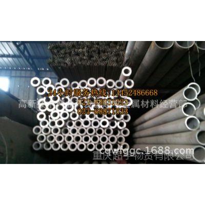 重庆哪家不锈钢管卖的好?重庆不锈钢管公司