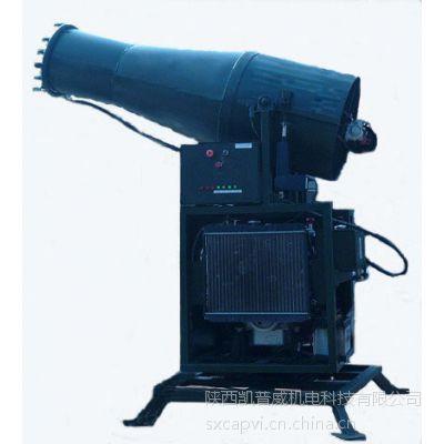 陇南多功能环保降尘喷雾机
