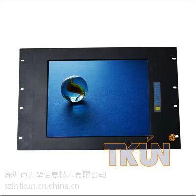 供应供应10.4寸TK104XGA上架式铝合金材质工业触摸屏显示器