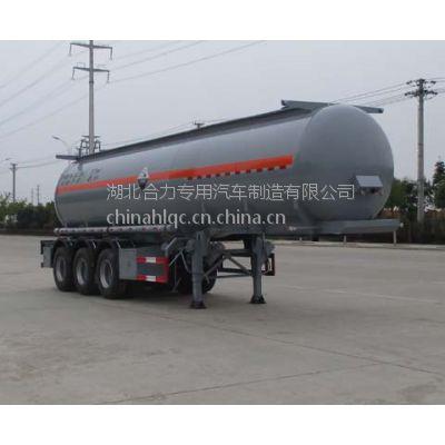 洛阳氨水运输车 化工罐车 氨水罐式运输半挂车-氨水运输车厂家价格
