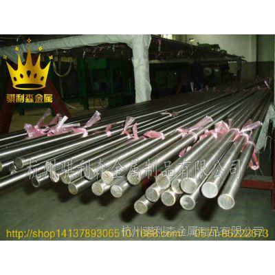 批发零售06Cr13AL不锈钢现货 不锈钢板 卷 不锈钢圆棒