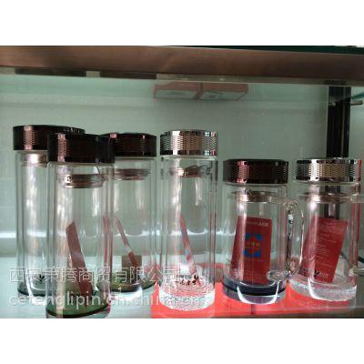 供应礼品选购 杯子礼品 西安礼品杯批发 广告杯定制 水晶杯子