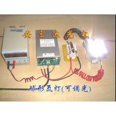 供全套光催化AHD1000W可调光球形氙灯摸拟太阳光灯老化试验灯