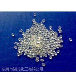 40W适合掺混树脂用骁龙原装日本三井EVA40W热熔级