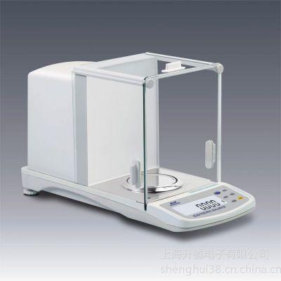 供应精密分析电子天平,万分之一电子天平,0.0001g电子天平