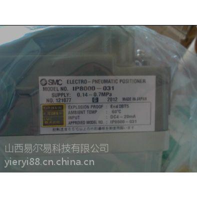 供应IP8000-031-E山西销售特价