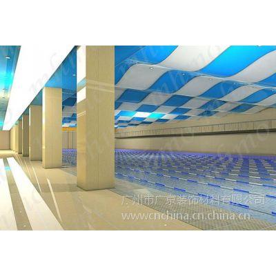 彩色弧形铝单板-彩色造型铝天花吊顶-异型彩色铝幕墙