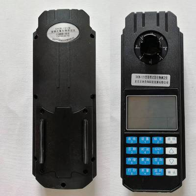 北京天地首和TD-820A型便携式水质测定仪(COD、氨氮分析仪)