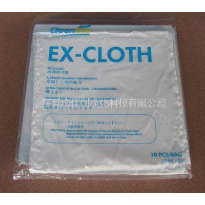 供应批发供应超细纤维无尘布,无尘擦拭布