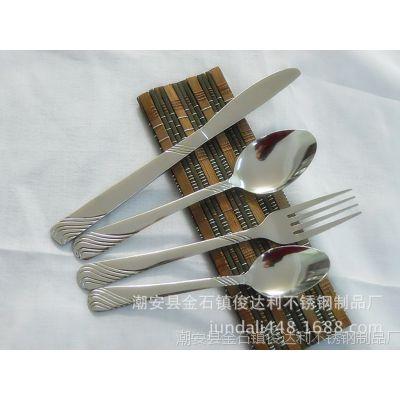 热销***系列 出口不锈钢餐具 波纹花水纹花