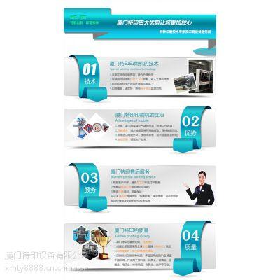 福建厦门特印TYC-125D|1气动单色油蛊移印机招商|加盟