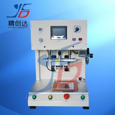 精创达JCD-125脉冲机高品质热压机