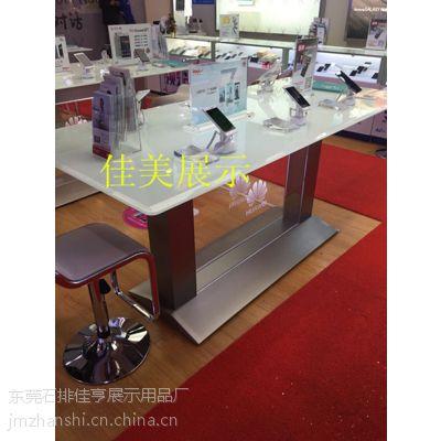 手机店体验台新款不锈钢,展示台手机体验桌
