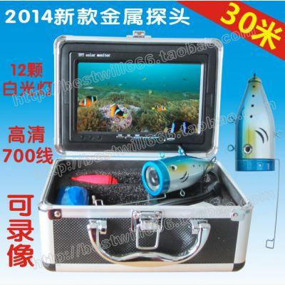 供应7寸可视钓鱼器 700线高清钓鱼摄像头 30米有线探鱼器 可视探鱼器