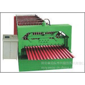供应850水波纹压瓦机