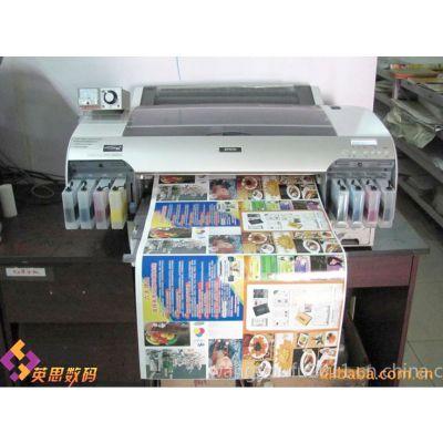 供应英思ys-430多介质厚介质证卡名片打印机相册菜谱打印机
