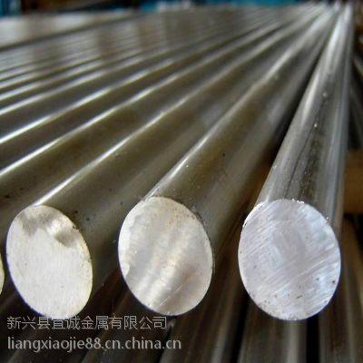 供应2024-T6铝棒规格齐全