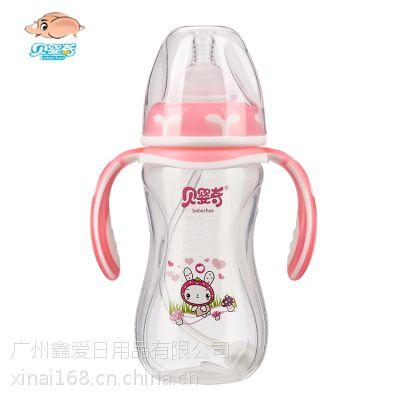 厂家供应双色宽口PP奶瓶 爆款PP奶瓶 宽口径奶瓶 婴儿奶瓶