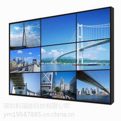 原装LG55寸液晶拼接屏可定制高清LCD液晶屏 拼接
