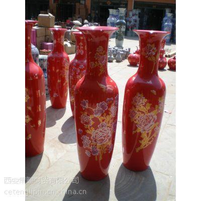 供应陶瓷工艺品 庆典大花瓶 西安大花瓶供应