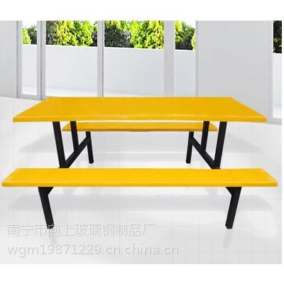广西南宁玻璃钢食堂餐桌椅 饭堂连体桌椅 餐厅餐台 快餐桌椅批发 向上提供简约现代餐桌椅