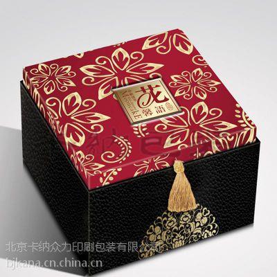 异形月饼盒|酒店月饼盒|北京包装厂月饼盒|新款月饼盒|包装盒厂家|卡纳包装厂||卡纳印刷厂|卡纳礼品