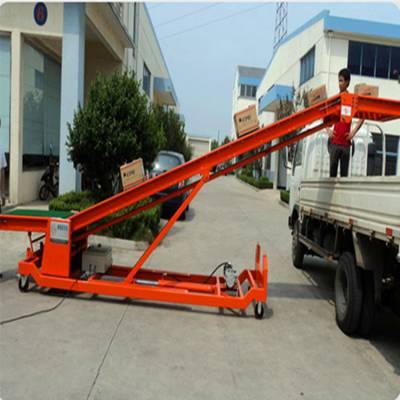供应爬坡输送机 山东最热销爬坡皮带输送机价格供应y5