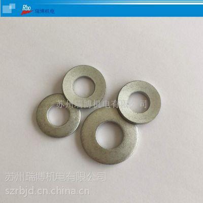 苏州瑞博生产 高品质碟形弹簧垫圈 德标锥形垫圈