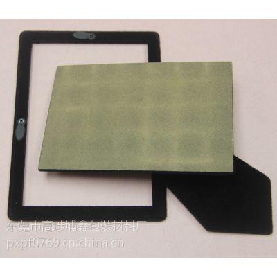 埔鑫PVC相框画框背板 MDF中纤板高密度背板