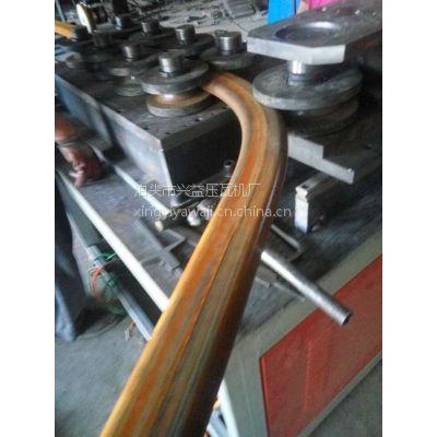 大棚弯管机缩管一体机设备 兴益彩钢机械加工设备