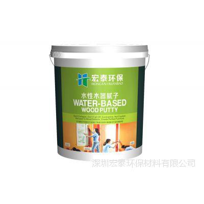 宏泰-水性膩子灰、水性修补腻子、水性补土