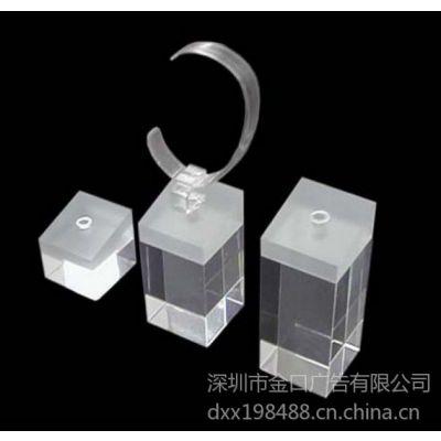 供应深圳观澜有机玻璃展示架制作/有机玻璃工艺加工/亚克力珠宝展示架