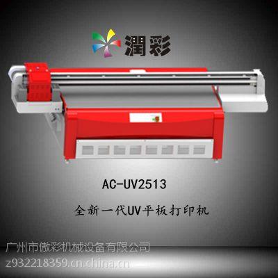万能平板打印机厂家 广告打印机 UV喷绘彩印机 玻璃陶瓷瓷砖印花机 皮革亚克力手机壳打印机 品牌保证