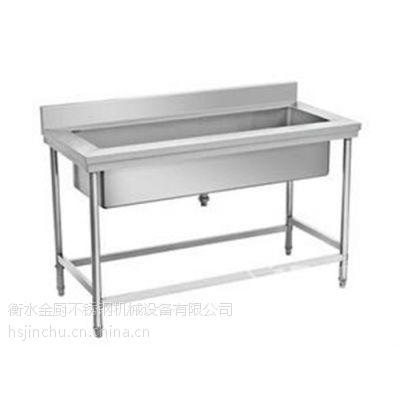 单/双槽水池,单/双槽沥水池,简式桌椅,不锈钢笊篱,