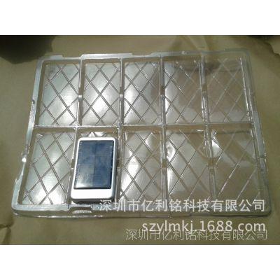 手机壳边框吸塑托盘/周转盘生产厂家 价钱优惠